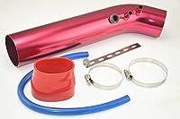 エアインテーク短い冷たい吸気管ホース+コーンフィルターキットシステムユニバーサル赤