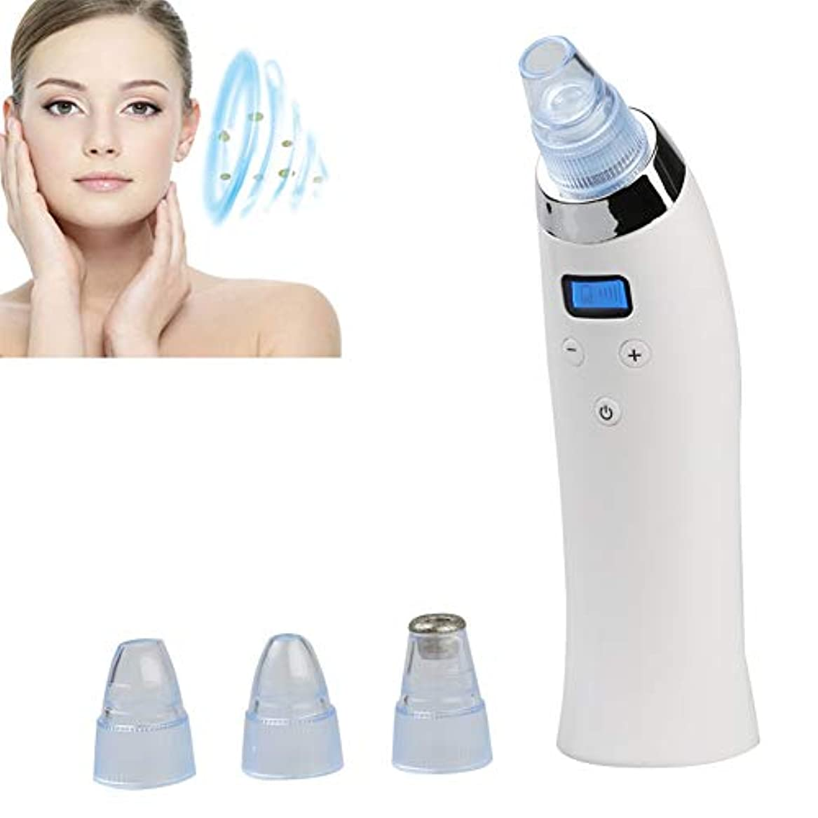 肖像画肺炎マーチャンダイジング女性と男性のための電気にきびリムーバーにきび抽出顔鼻にきび抽出器キット