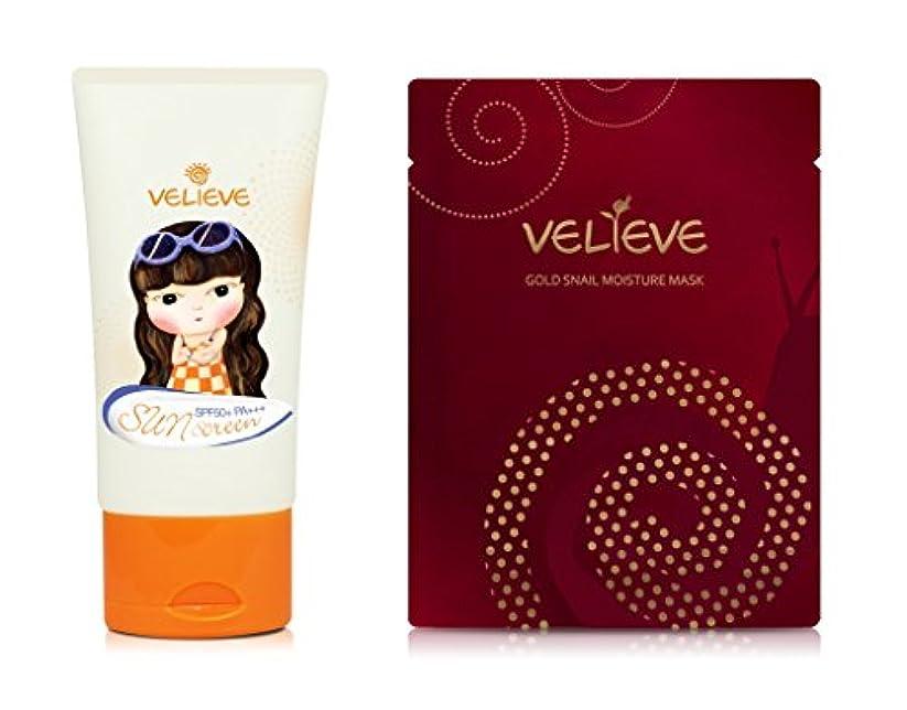 VELIEVE (ベリーブ) UVカット サンスクリーン(50ml) +ゴールド スネイル モイスチャー マスク(5枚入り) セット [並行輸入品]