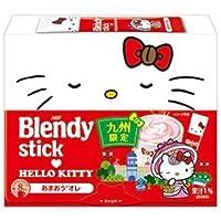 Blendy(ブレンディ)スティック ハローキティ あまおう®オレ