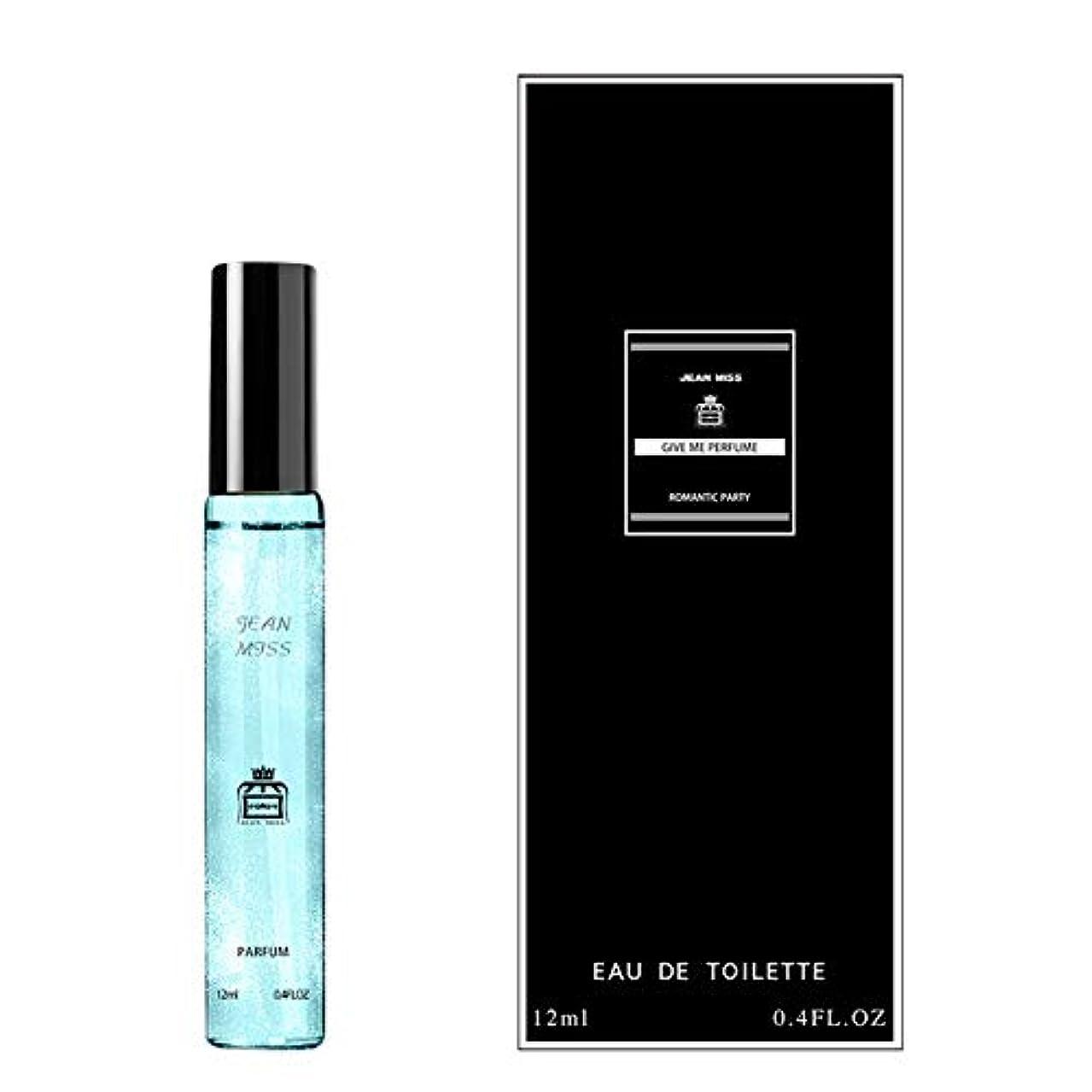 にはまって地図どういたしましてRabugogo 女性と男性のための12ミリリットルポータブル香水ボディスプレー香り持続香り消臭 012フレッシュフレグランス12ml
