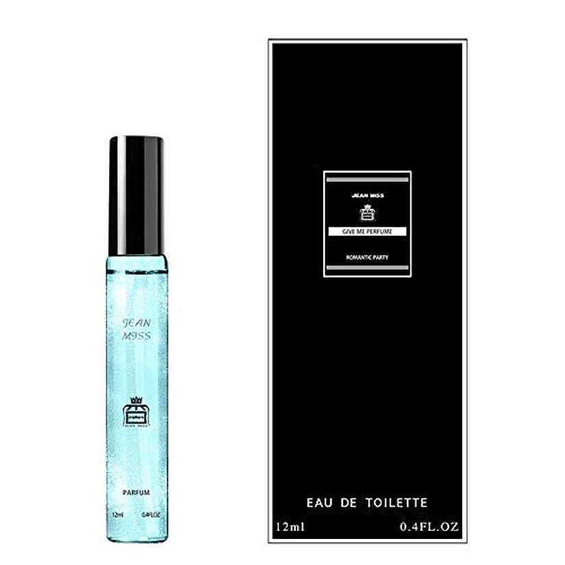 聴覚真似る違反Rabugogo 女性と男性のための12ミリリットルポータブル香水ボディスプレー香り持続香り消臭 012フレッシュフレグランス12ml