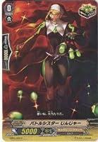 カードファイト!!ヴァンガード/エクストラーブースター/神託の戦乙女/EB05/029/C/バトルシスター じんじゃー