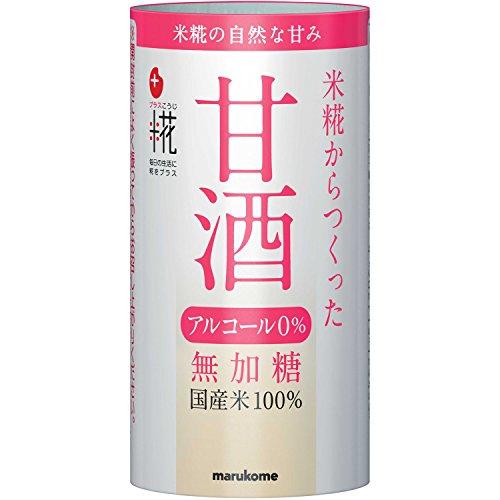 マルコメ プラス糀 米糀からつくった甘酒 125ml×18本
