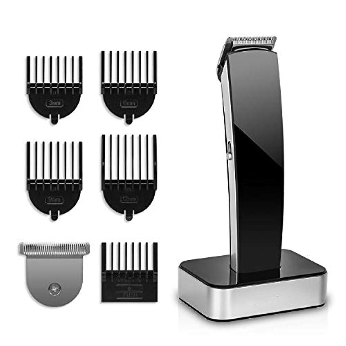 試す波紋からかう男性用電気シェーバー髭トリマー充電式ヘアトリマーコードレスバリカン電気シェーバーボディトリマーキット(交換可能なT/Uブレード付き)、5ブレードコム、クリーニングブラシ