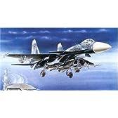 ズベズダ 1/72スケール スホーイ Su-33 ロシア戦闘機