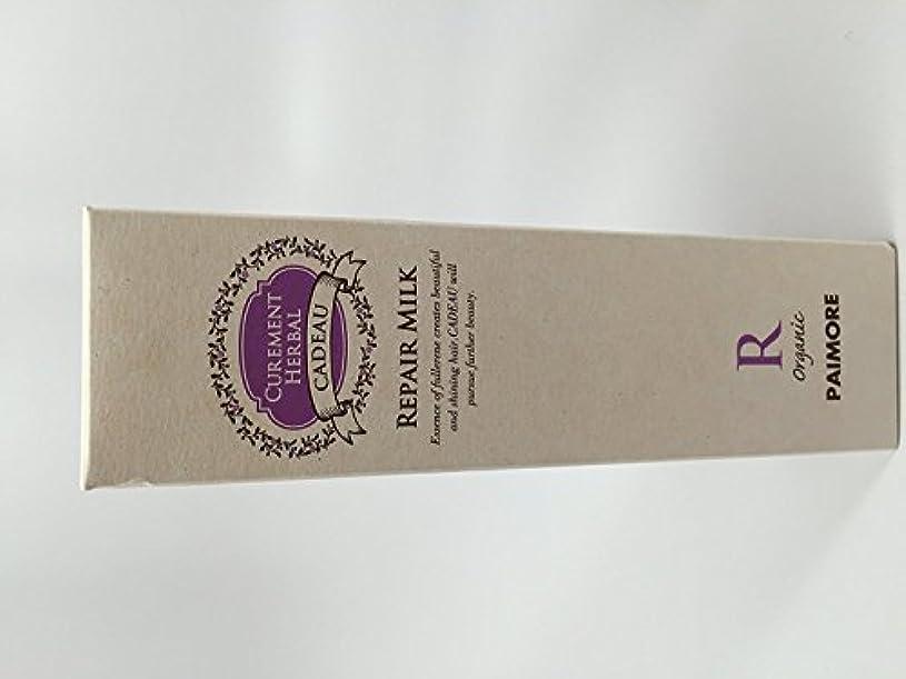 イーウェルテープグレートオークパイモア キャドゥ リペアミルク 120g