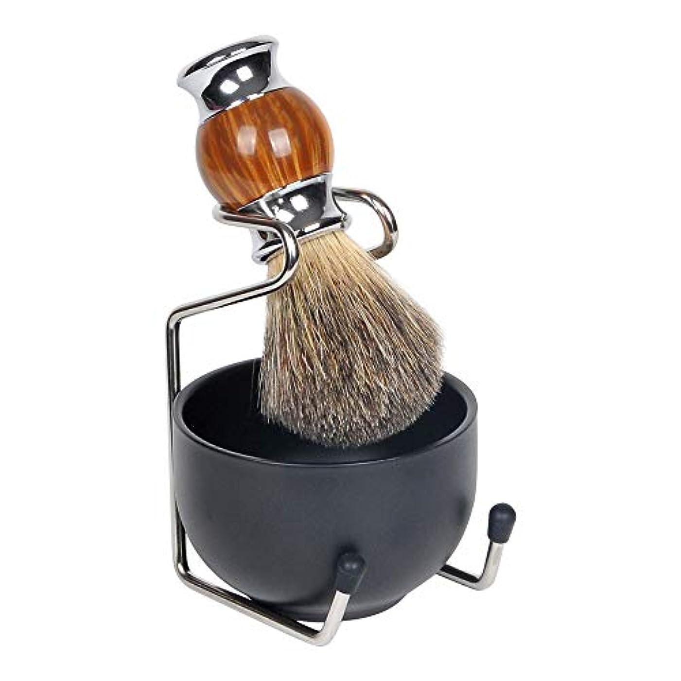 普通の従事する垂直1by1 ひげブラシ シェービングブラシセット シェービング石鹸ボウル 理容 髭剃り 泡立ち 洗顔ブラシ メンズ 100% アナグマ毛(3点セット 金属ブラウン)