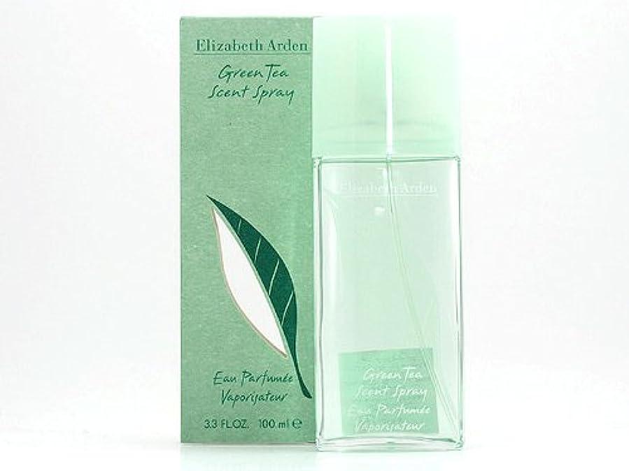 致命的な足音便利さグリーンティー セントスプレ- オードトワレ Elizabeth Arden エリザベスア-デン 香水 EDT100ML (並行輸入品)