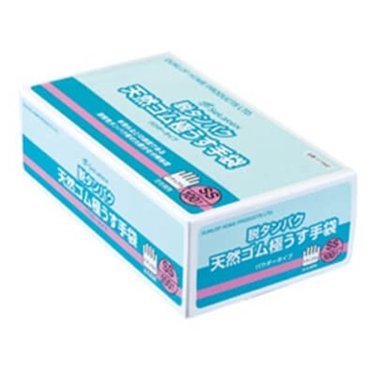 【ケース販売】 ダンロップ 脱タンパク天然ゴム極うす手袋 SS ナチュラル (100枚入×20箱)