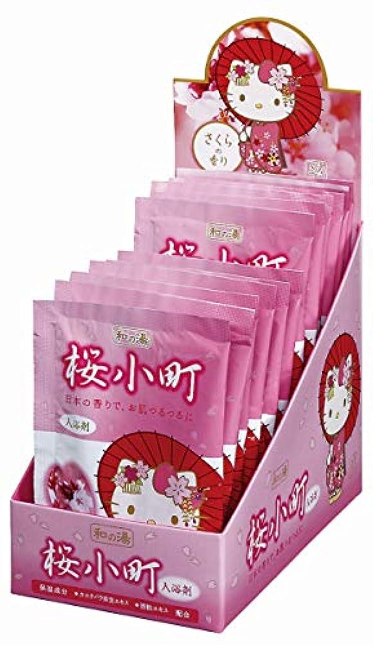 ビジターチューブ活気づく日本製 made in japan ハローキティ緑茶小町 N-8721【まとめ買い12個セット】
