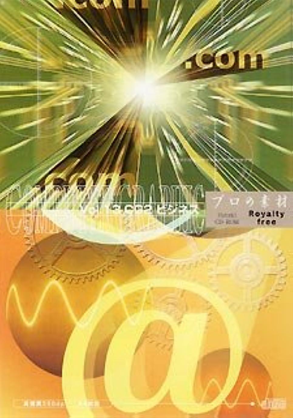 霧著者蜜プロの素材 Vol.13 CG 2 ビジネス