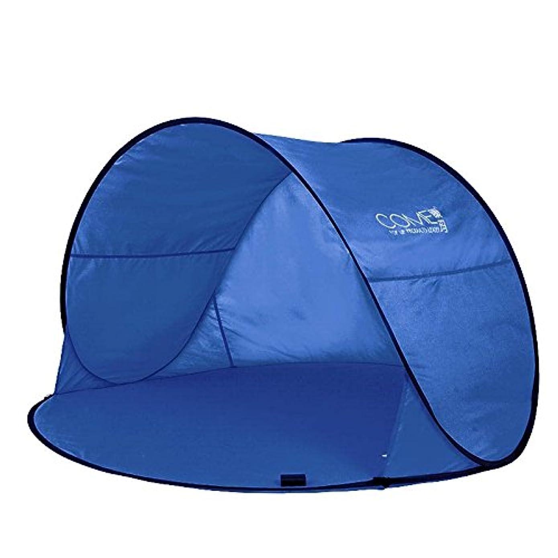 消える失望異常LYgMV テント、屋外の自動テント野生の釣りのテント雨の紫外線保護テント無料構築するために無料オープンテント