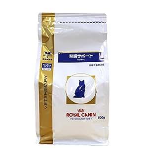 ロイヤルカナン 療法食 猫 腎臓サポート 500g
