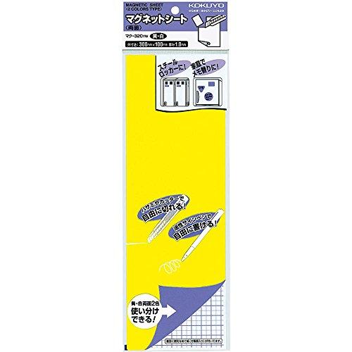 コクヨ マグネットシート(両面) 300×100mm 1.0mm厚 黄・白 マク-320YW