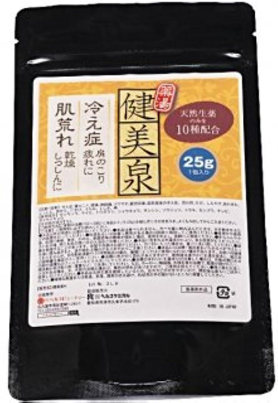 パース五サイドボード健美泉 1回分 刻み 生薬 薬湯 分包 タイプ 天然生薬 の 香り 医薬部外品