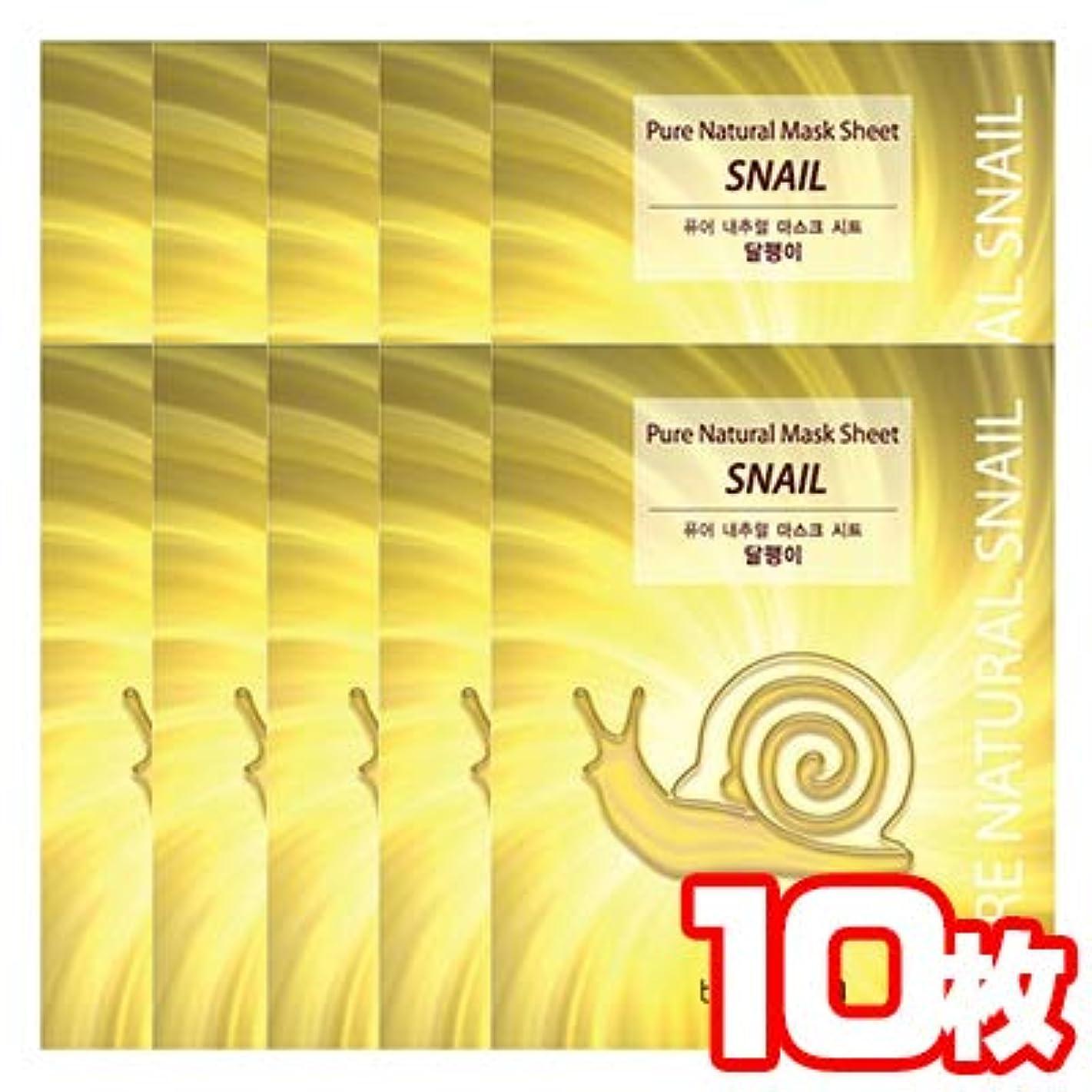 ホース水を飲む窒息させるザセム ピュア ナチュラル マスクシート 3類 Pure Natural Mask Sheet 20mlx10枚 (スネイル(10枚))