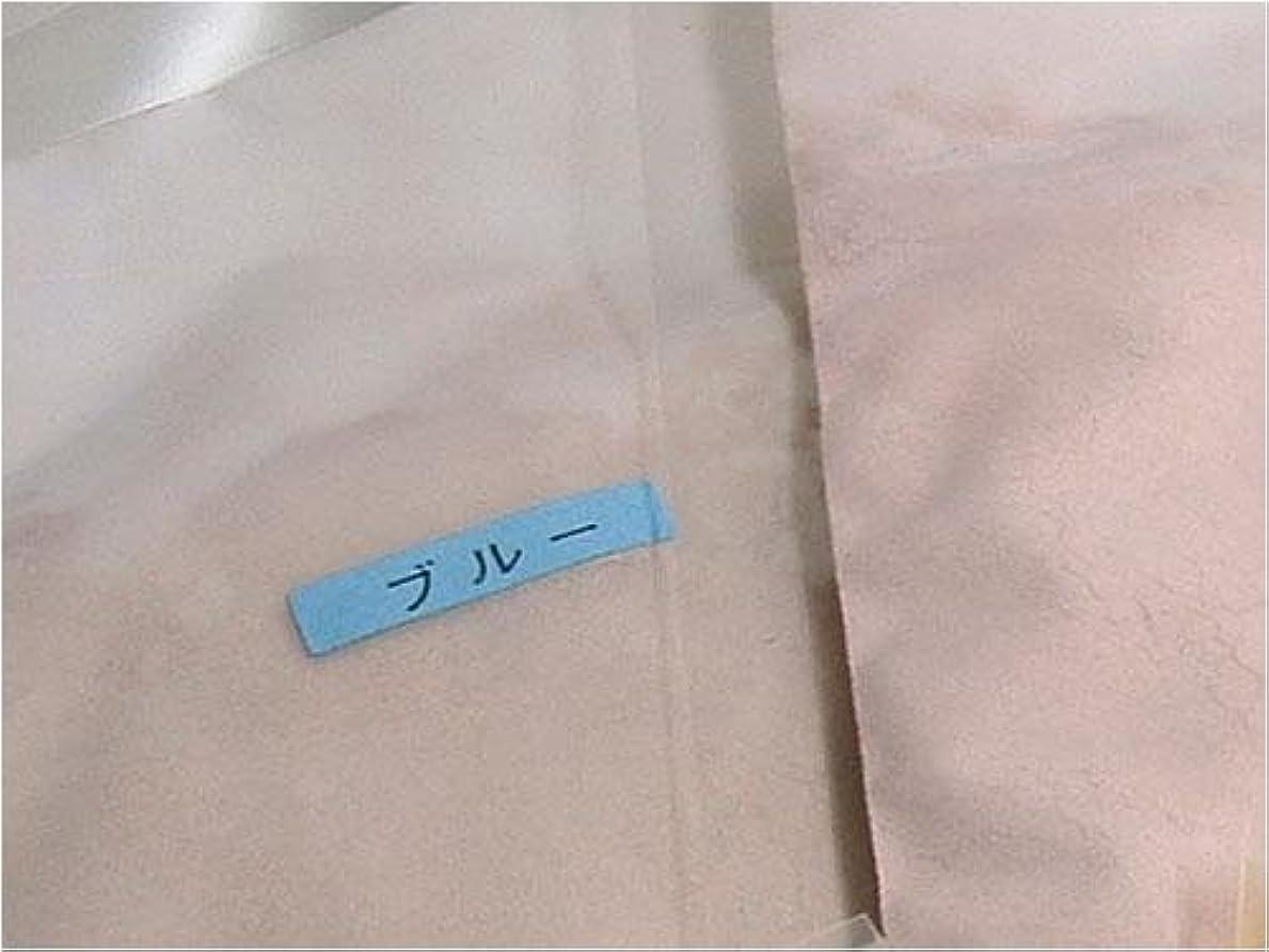 飛ぶ連帯機関車薫寿堂のお香制作セット お香パウダー ブルー 単品