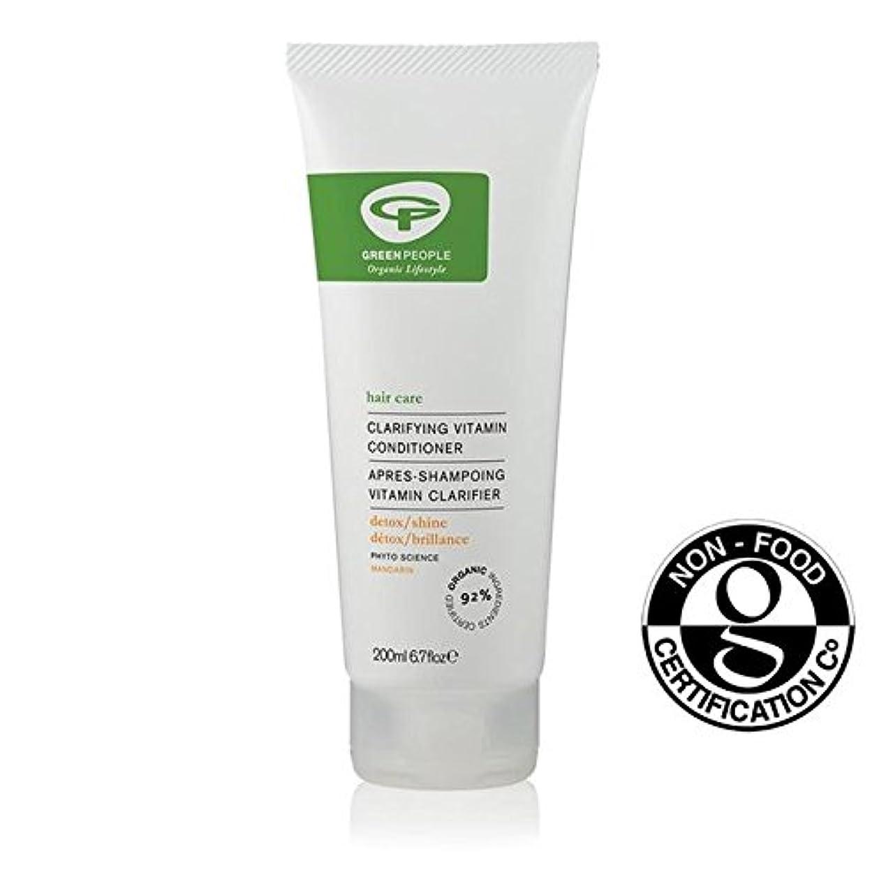 溝である馬鹿げた緑の人々の有機明確ビタミンコンディショナー200 x2 - Green People Organic Clarifying Vitamin Conditioner 200ml (Pack of 2) [並行輸入品]