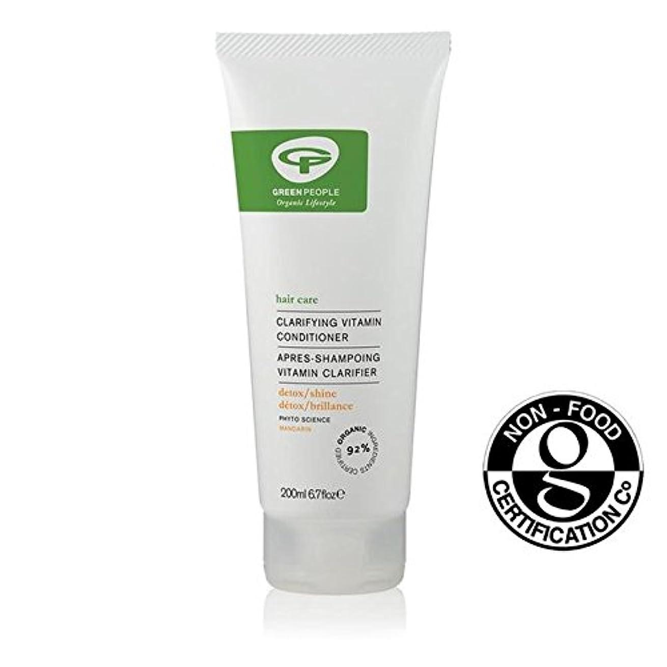 緑の人々の有機明確ビタミンコンディショナー200 x2 - Green People Organic Clarifying Vitamin Conditioner 200ml (Pack of 2) [並行輸入品]