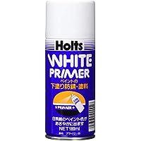 Holts(ホルツ) プライマー ホワイト P-1 180ml MH001
