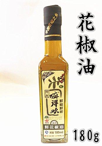新商品特麻 麻得歡 鮮花椒油 中華調味料 業務用 料理用180ml 冷凍商品と同梱不可