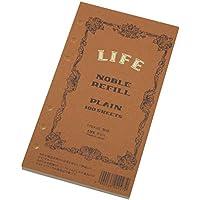 ライフ ノーブル システム手帳 リフィル 無地 バイブルサイズ R101