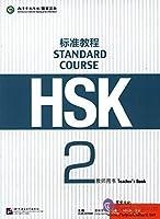 HSK Standard Course 2 - Teacher s Book