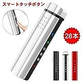 電子タバコ 互換機 28本連続低中高温 電子たばこ スマート タッチボタン 自動清潔 バイブレーション 加熱式