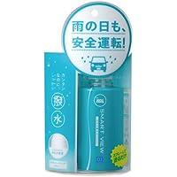 シーシーアイ(CCI) スマートビュー ガラスコーティング 撥水スプレー  最大2か月耐久 180ml スプレーして拭くだけ G-97 撥水剤