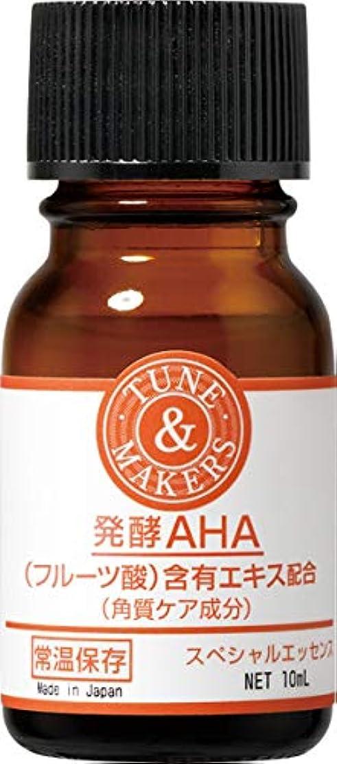 ウェーハ耐えられないアームストロングチューンメーカーズ 発酵AHA(フルーツ酸含有エキス配合エッセンス 10ml 原液美容液 [毛穴ケア]