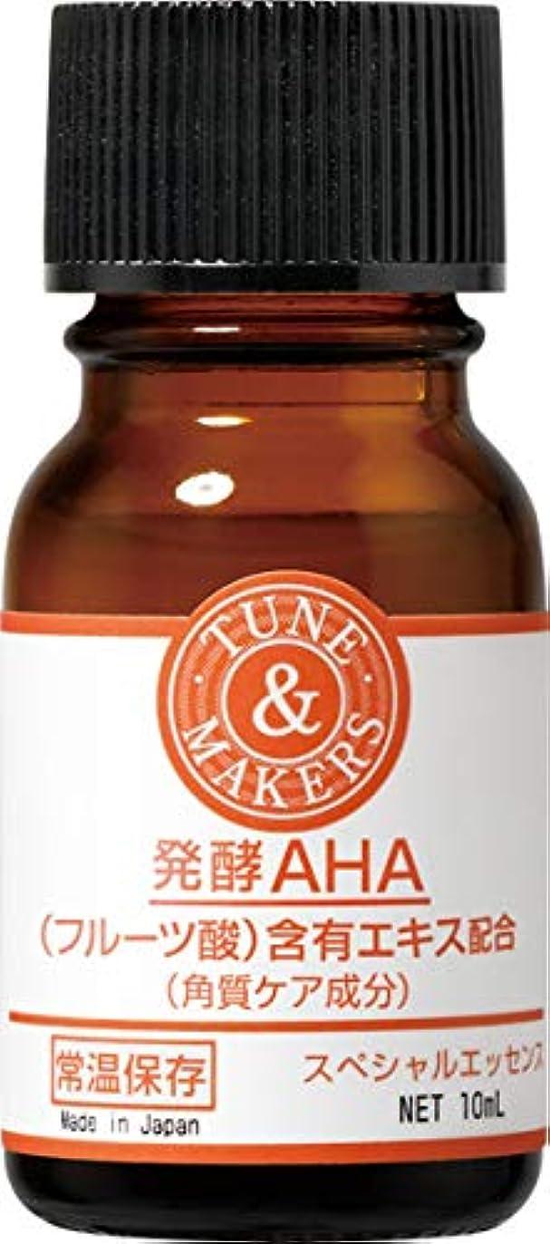 最適集団的理想的チューンメーカーズ 発酵AHA(フルーツ酸含有エキス配合エッセンス 10ml 原液美容液 [毛穴ケア]