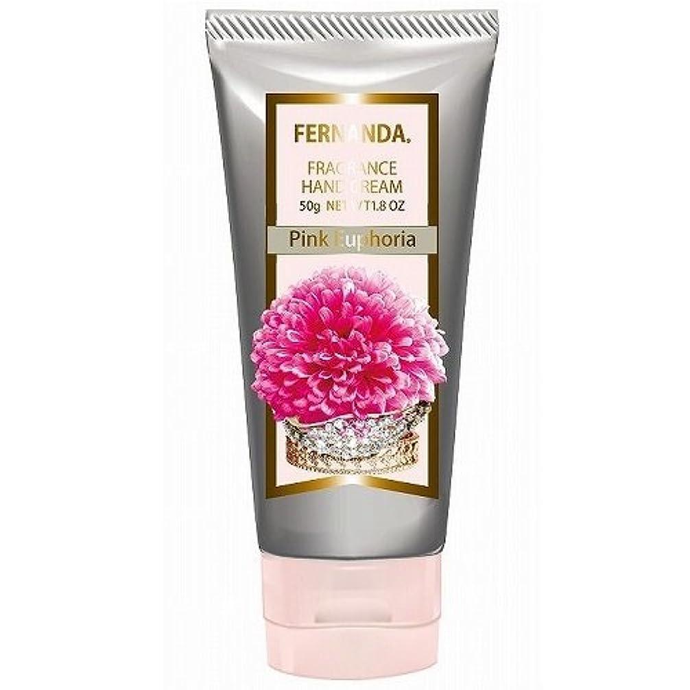 頭痛想像する審判FERNANDA(フェルナンダ) Hand Cream Pink Euphoria (ハンドクリーム ピンクエウフォリア)