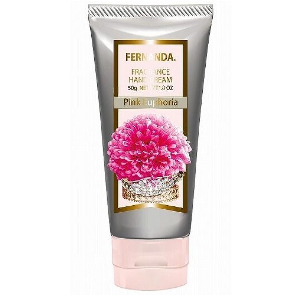 ブロー明るくする妊娠したFERNANDA(フェルナンダ) Hand Cream Pink Euphoria (ハンドクリーム ピンクエウフォリア)