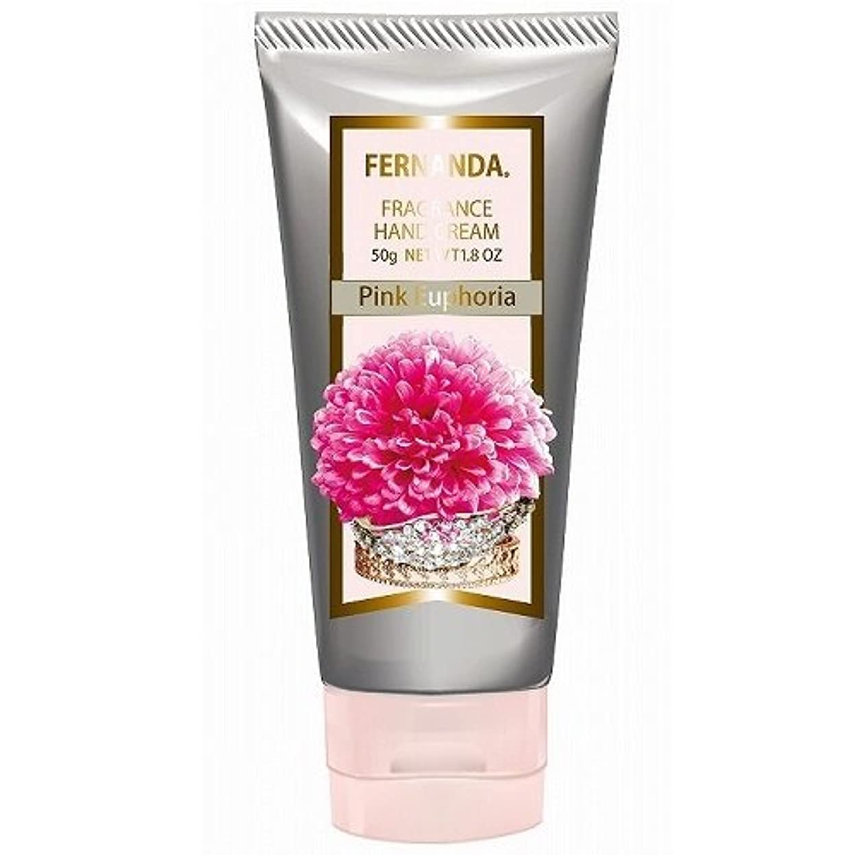 通り抜ける意気揚々潤滑するFERNANDA(フェルナンダ) Hand Cream Pink Euphoria (ハンドクリーム ピンクエウフォリア)