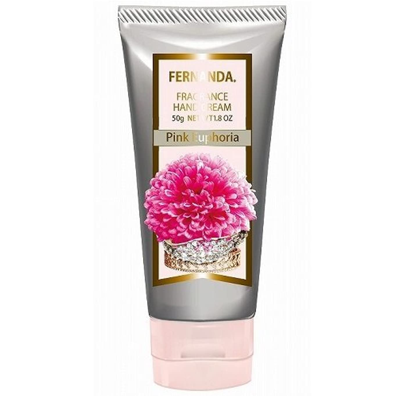 人に関する限り衰える織るFERNANDA(フェルナンダ) Hand Cream Pink Euphoria (ハンドクリーム ピンクエウフォリア)