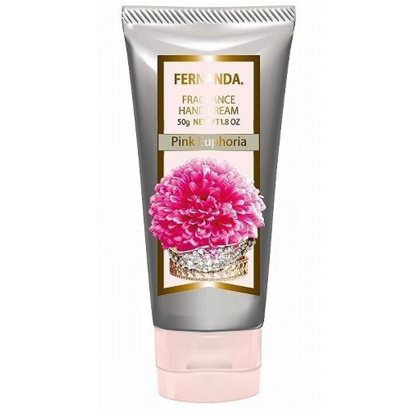 イデオロギー投資する監督するFERNANDA(フェルナンダ) Hand Cream Pink Euphoria (ハンドクリーム ピンクエウフォリア)
