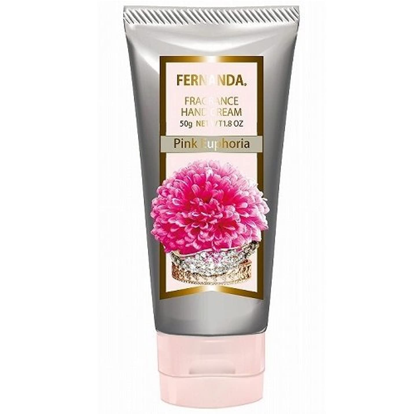 くさび踏みつけ引き出しFERNANDA(フェルナンダ) Hand Cream Pink Euphoria (ハンドクリーム ピンクエウフォリア)