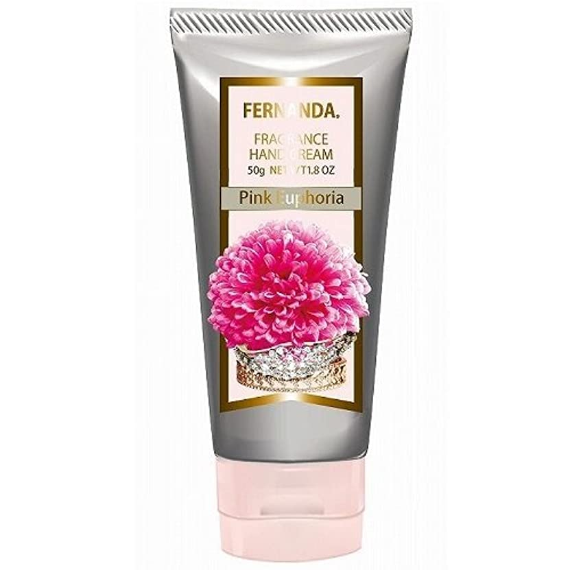 早く姓ヘリコプターFERNANDA(フェルナンダ) Hand Cream Pink Euphoria (ハンドクリーム ピンクエウフォリア)