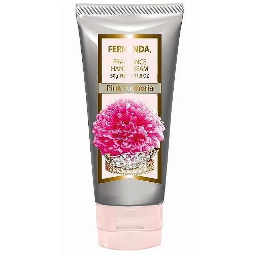 発言する民主主義文献FERNANDA(フェルナンダ) Hand Cream Pink Euphoria (ハンドクリーム ピンクエウフォリア)