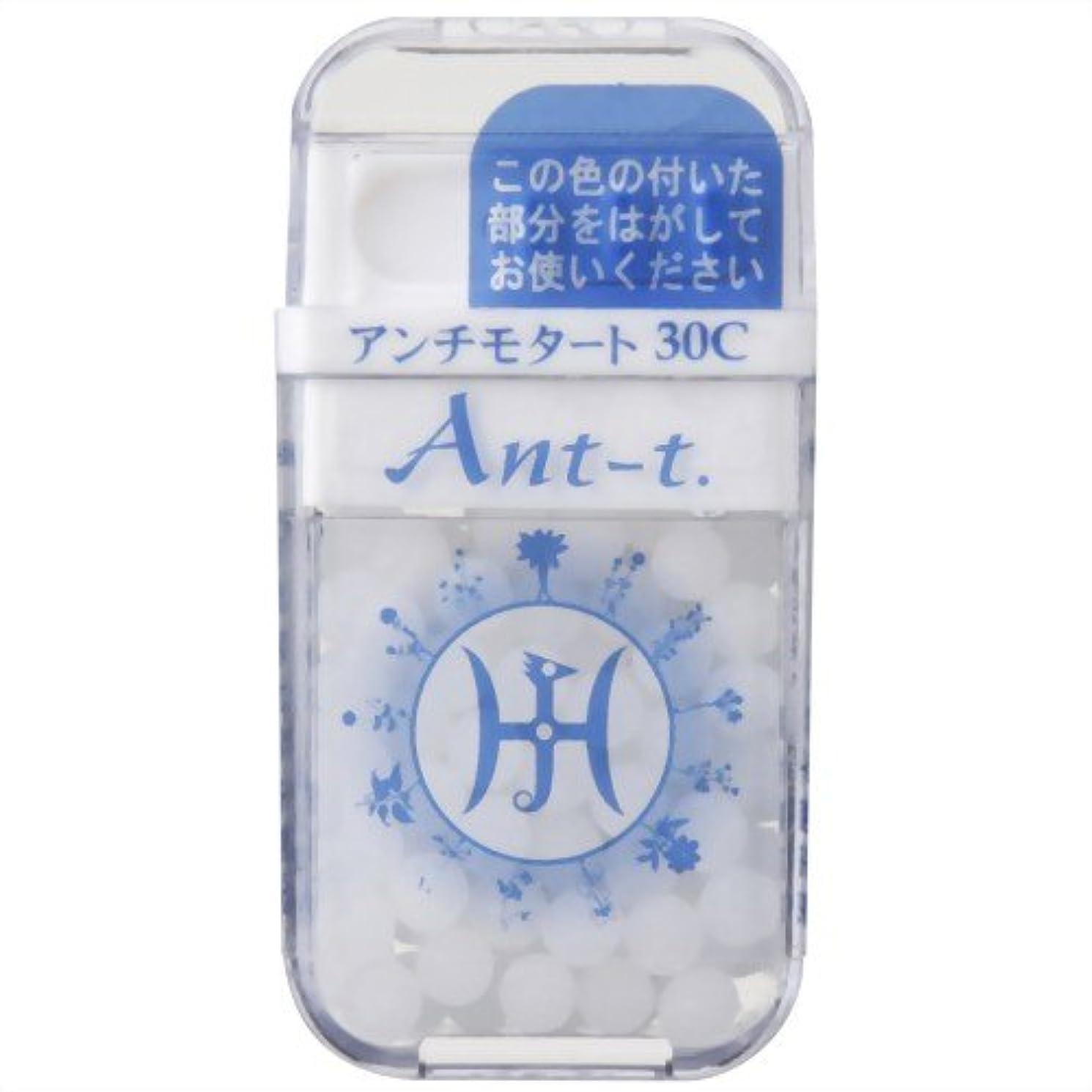 ホイッスル違反パズルホメオパシージャパンレメディー Ant-t.  アンチモタート 30C (大ビン)