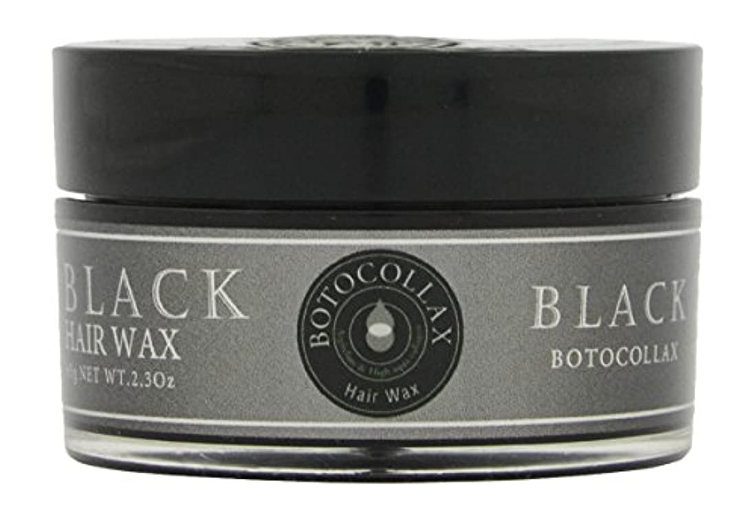 アウター起きている入浴ボトコラックス ブラック ヘアーワックス 65g