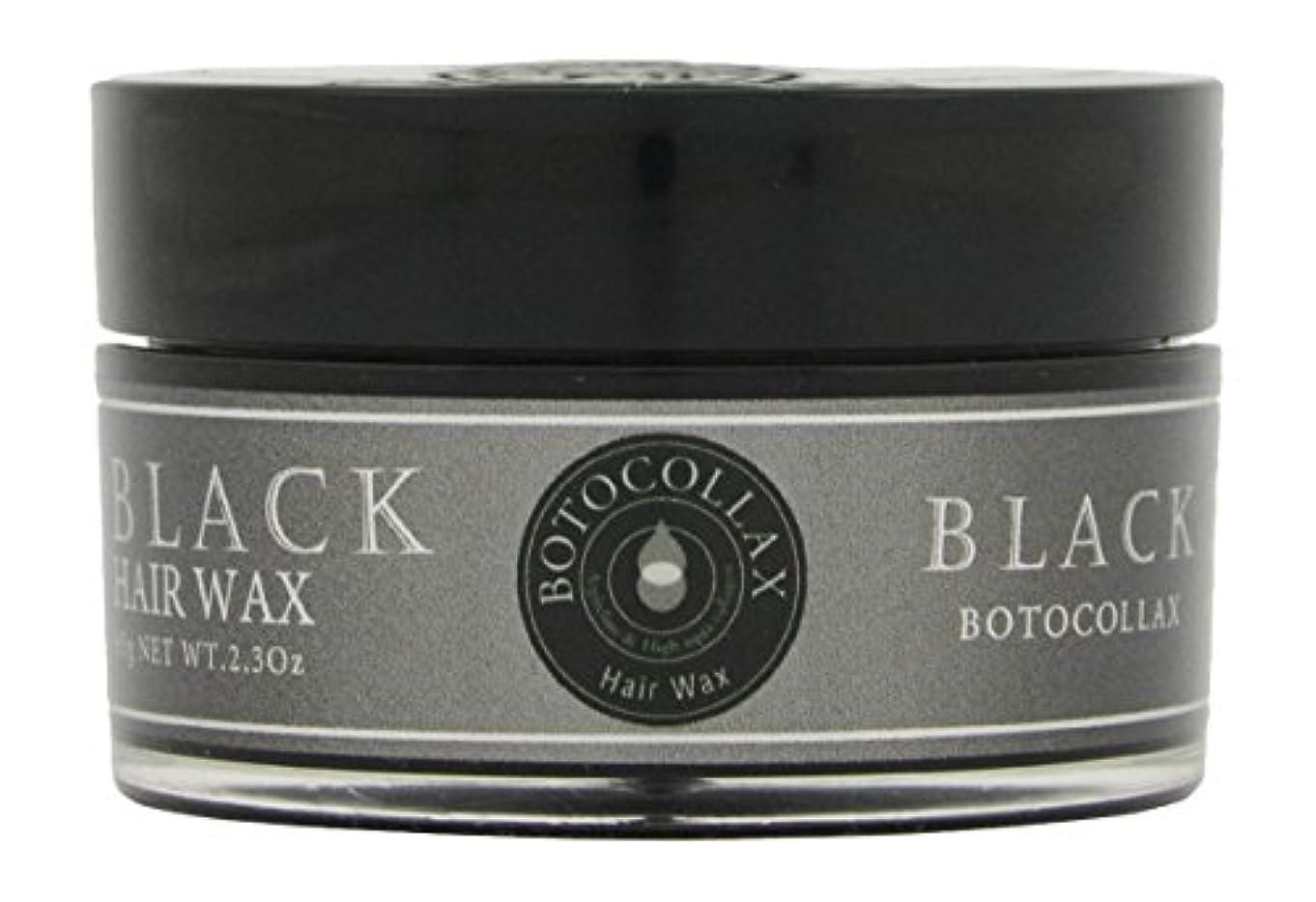 ボトコラックス ブラック ヘアーワックス 65g