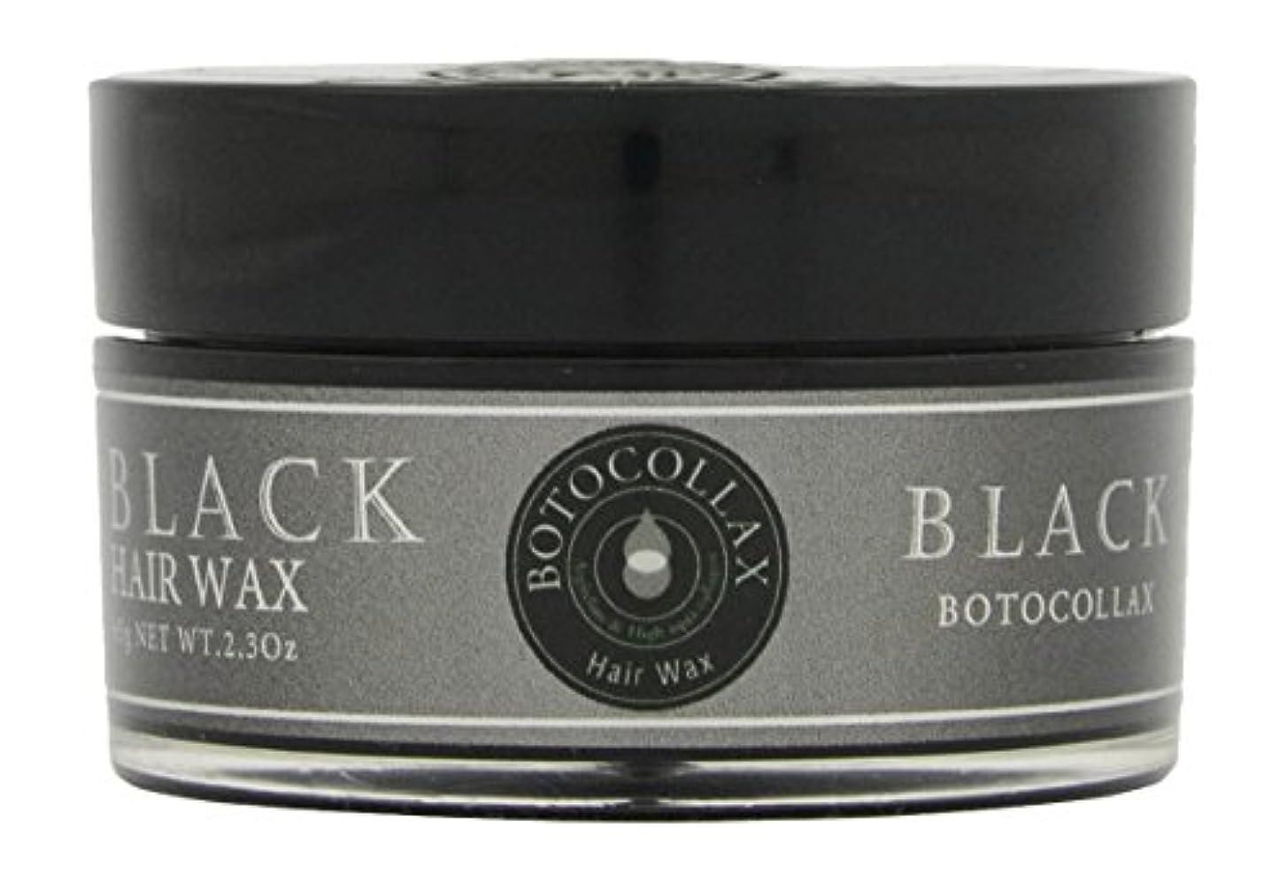 愛国的な健康人に関する限りボトコラックス ブラック ヘアーワックス 65g