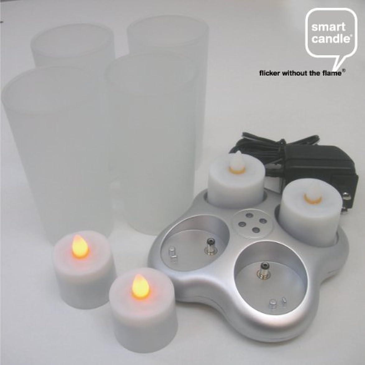 フランクワースリー速記珍しいsmartcandle-LEDプラチナ?4ピース充電キャンドルセット