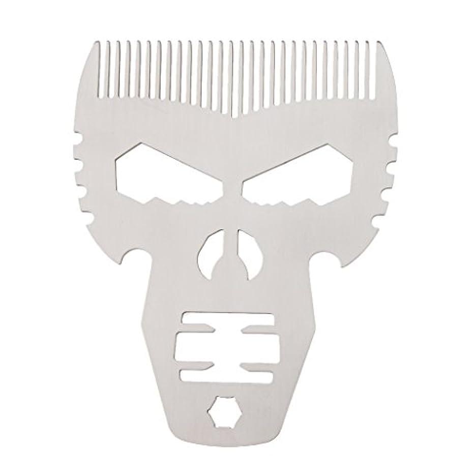 行政ひばり支払うビアードコーム 男性 口髭ブラシ
