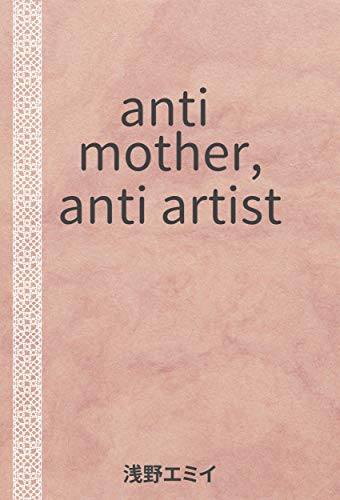 anti mother,anti artist