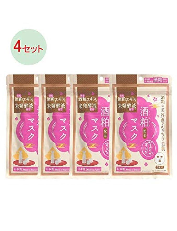 連合パイシリンダー日本製 酒粕マスク (5枚入) x 4セット
