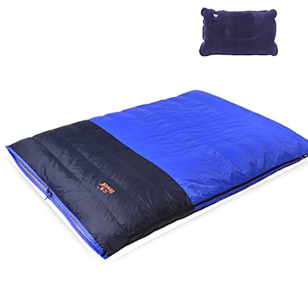 最適観察するくすぐったい軽量のダブル寝袋テント寝袋防水コンプレッサーバッグを含む旅行の屋外のキャンプのため防水防水秋の夏の春を厚く (Color : Blue, Size : 3.2KG)