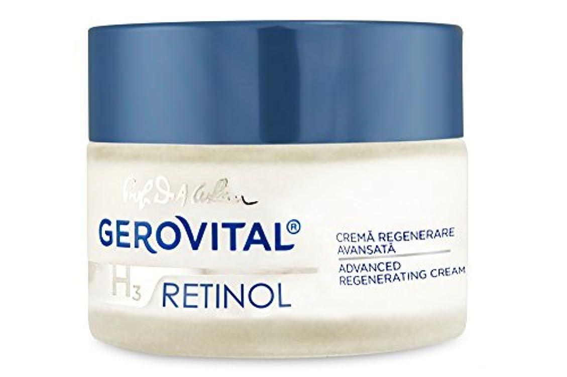はさみ気体の六分儀ジェロビタールH3 - レチノール アドバンスリジェネクリーム